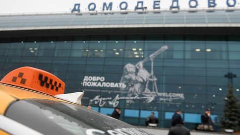Из пермского аэропорта в Домодедово будут летать три перевозчика  / Конкуренцию S7 составят «Уральские авиалинии» и Red Wings
