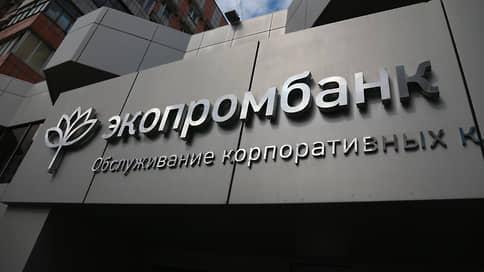 Экс-руководитель Экопромбанка этапирован вПермь  / Вближайшее время он будет допрошен вкачестве обвиняемого