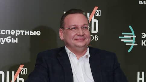 Назначен ректор ПГНИУ