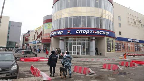 Компания, управляющая площадями «Семьи» в ТРК «Столица», сменила владельца