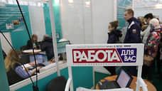 За год пандемии число безработных в Прикамье выросло на 11%