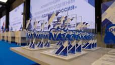 «Единая Россия» утвердила список кандидатов в Госдуму РФ от Прикамья