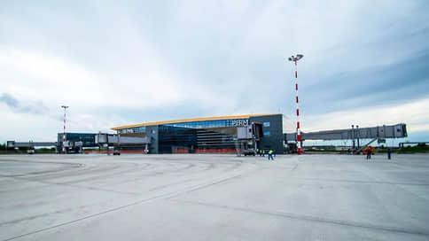 С АО «Стройтрансгаз» расторгнут контракт на реконструкцию инфраструктуры пермского аэропорта  / Подрядчик не устранил выявленные ранее дефекты