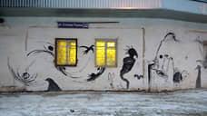 На создание системы поотслеживанию ианализу граффити вПермскомкрае направят 51млнрублей