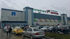 «ТЕКСТ»: в Перми закрывается гипермаркет «Карусель»