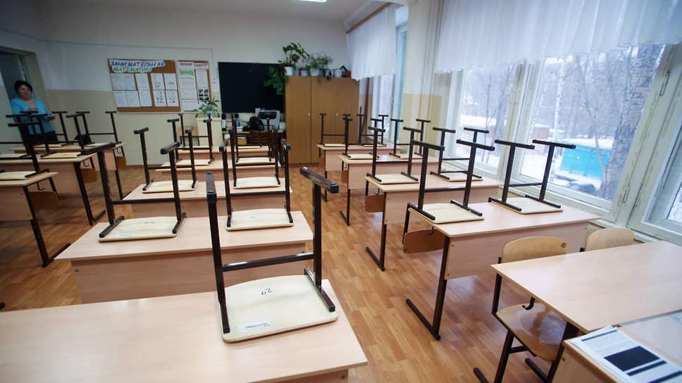 Несколько классов в пермских школах перевели надистант из-заCOVID-19