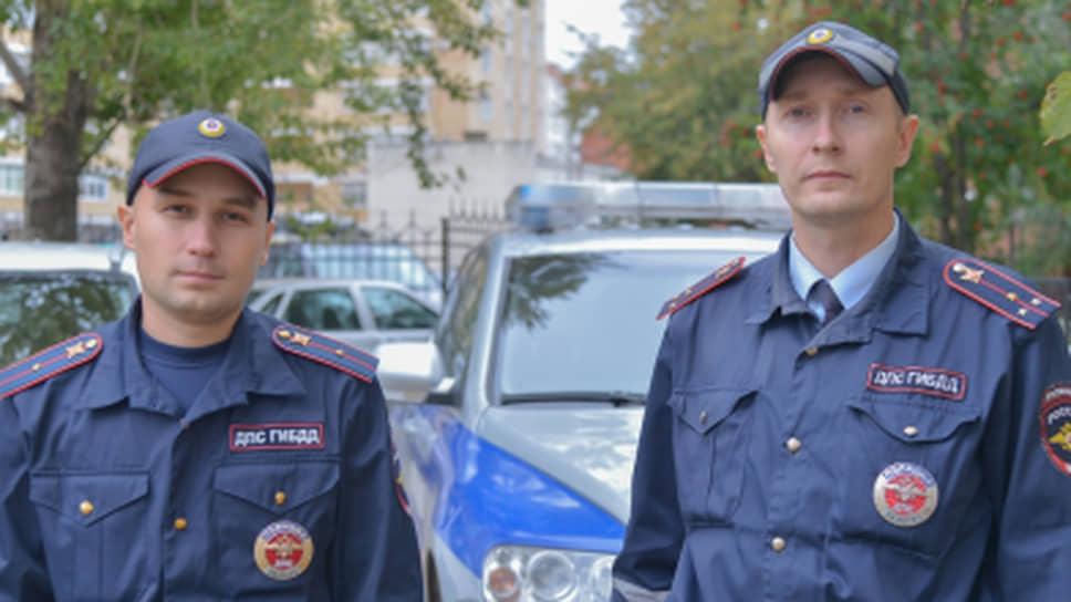 Младший и старший лейтенанты полиции Константин Калинин (слева) и Владимир Макаров