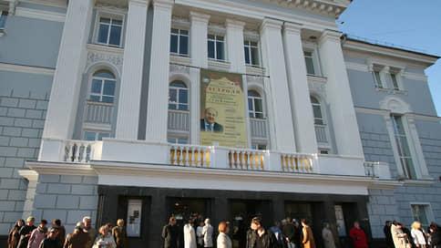 Пермская опера проведет бесплатный концерт в память о погибших во время стрельбы в ПГНИУ