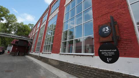 Театральный фестиваль «РемПуть» в Перми отменен из-за ухудшения эпидобстановки