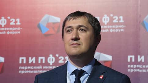 Губернатор Прикамья отказался от мандата депутата Госдумы