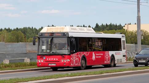 Автобус до пермского аэропорта лишился городских льгот