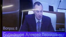 В отношении экс-депутата Госдумы возбуждено уголовное дело