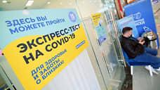 Руководитель краевого Роспотребнадзора объяснил отказ от доступа в общественные места по ПЦР-тестам