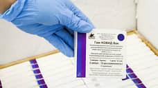 Минздрав Прикамья: 3% привитых «Спутником V» заболели COVID-19