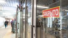 В Прикамье объявлены нерабочие дни с25октября по7ноября