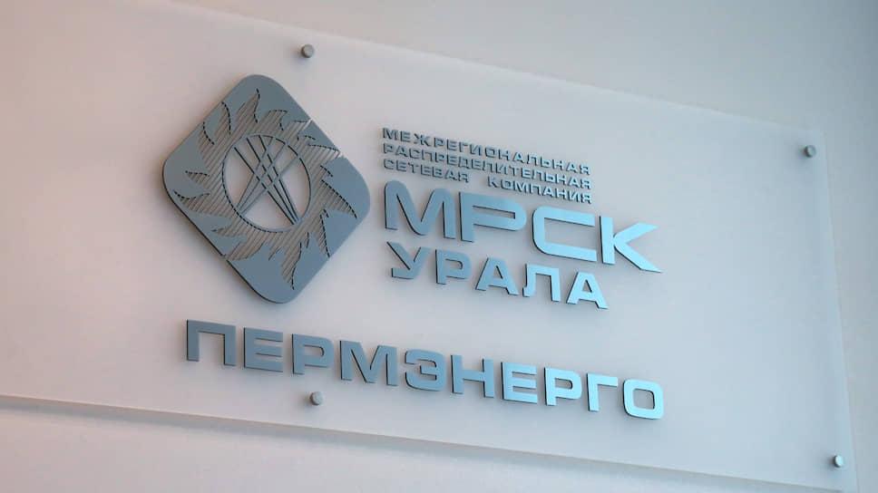 Андрей Кокорев может возглавить «Пермэнерго»