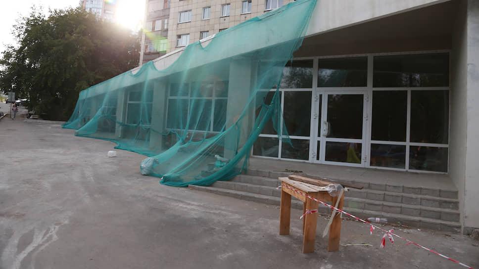 Помещение клуба в дальнейшем было реконструировано, сейчас там находится многофункциональный центр по оказанию госуслуг.