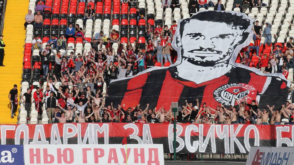 «Амкаровских» болгар пермские болельщики обожали. На фото: перформанс болельщиков«Амкара» на последнем матче Захари Сиракова, 2015 год.