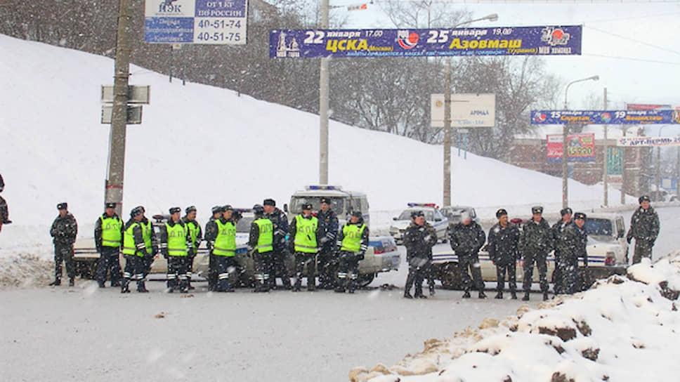 Милиция уже была готова к такому повороту событий. Подъем на мост со стороны улицы Попова был забаррикадирован двумя автобусами, милицейскими машинами и сотрудниками ДПС.