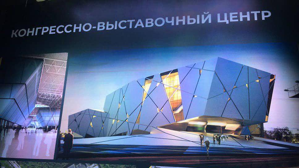 Еще один коммерческий проект, который краевые власти решили построить с помощью бюджетных средств. Конгресс-холл на месте бывшего пермского ипподрома призвал заменить закрывшуюся в 2016 году «Пермскую ярмарку». Оценочная стоимость — 1–2 млрд руб.
