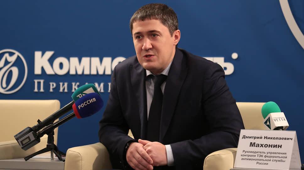 Работая в центральном аппарате ФАС, Дмитрий Махонин не оставлял вниманием Пермский край.