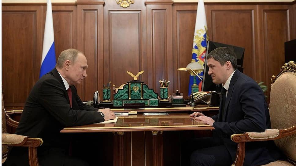 Президент РФ Владимир Путин встречается с Дмитрием Махониным перед подписанием указа о его назначении врио губернатора Пермского края.