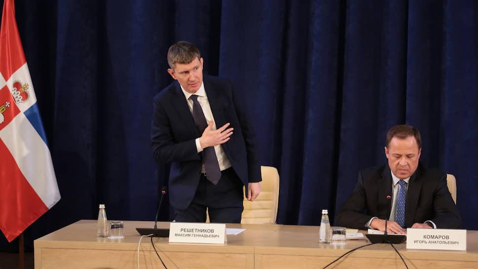 Бывший губернатор Максим Решетников благодарит жителей края.