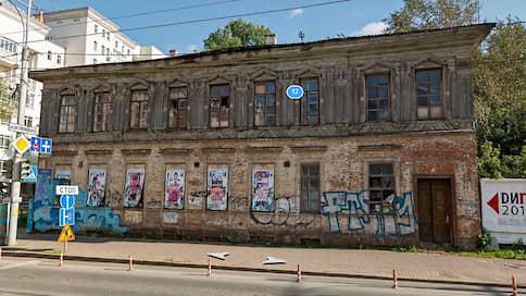 Бизнес-центр войдет в историю  / Депутат может построить офисный центр на месте старинного здания