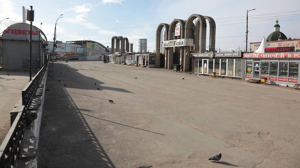 Закрылись последние крупные торговые точки: непродовольственная часть Центрального рынка.