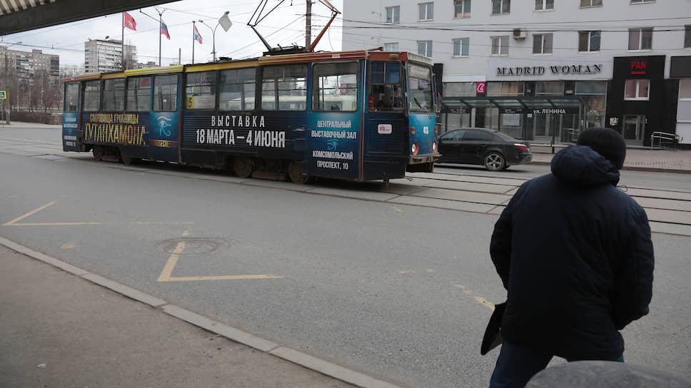Пермский общественный транспорт ходит пустой.