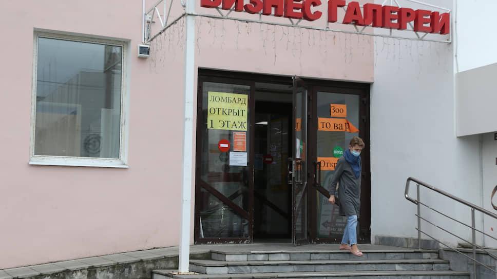В Перми открылись небольшие магазины и весьма актуальные в эпоху кризиса микрофинансовые организации.