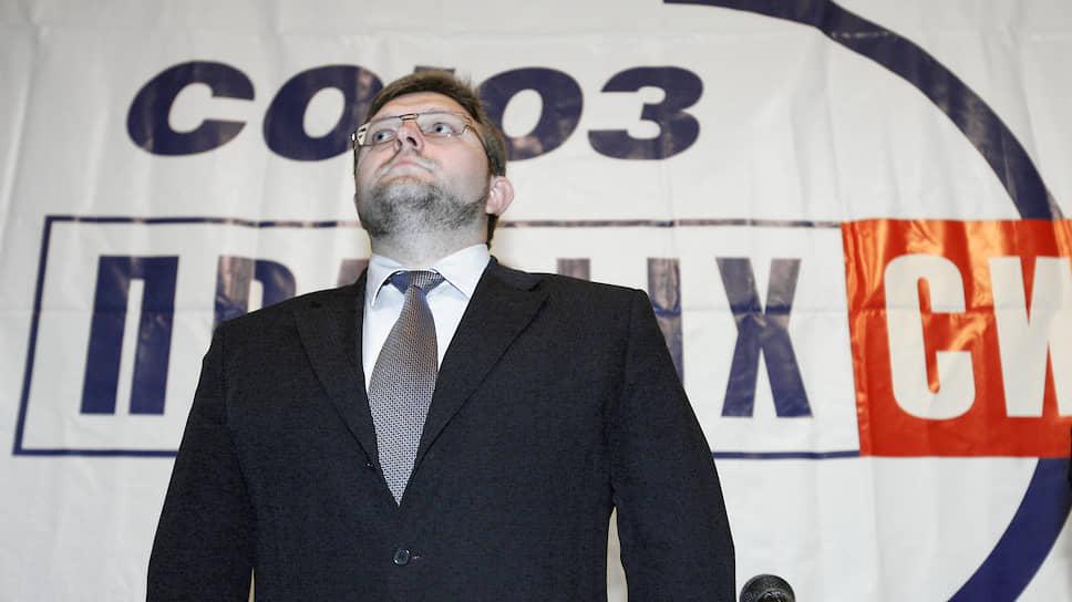 Осенью 2008 года Никита Белых объявил об уходе с поста председателя «Союза правых сил» и выходе из партии. Политик объяснил, что не хотел видеть себя в проекте Кремля.