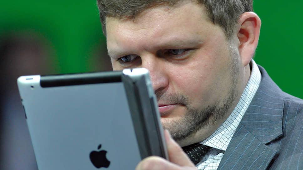Никита Белых также считался одним из самых популярных политблогеров России. Он лично вел свои странички в соцсетях.