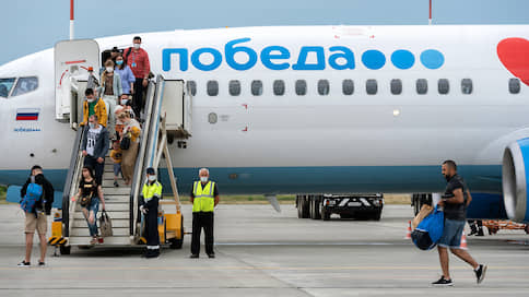 Суточные жди  / Пермские предприятия не торопятся возобновлять командировки