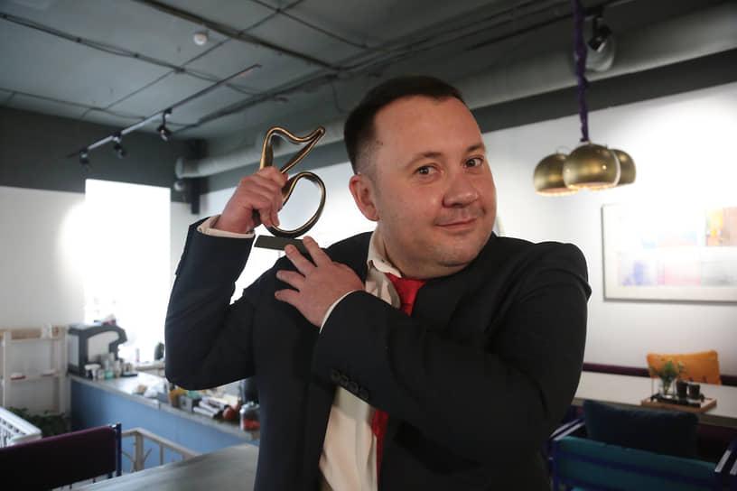 Денис Хабибулин, управляющий S&M coffee lounge, победитель в номинации «Славный малый».