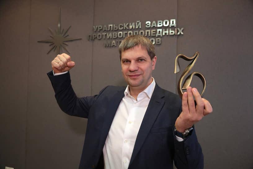 Дмитрий Пылев, генеральный директор ООО «УЗПМ», победитель в номинации «Green go. За вклад в экологические проекты».