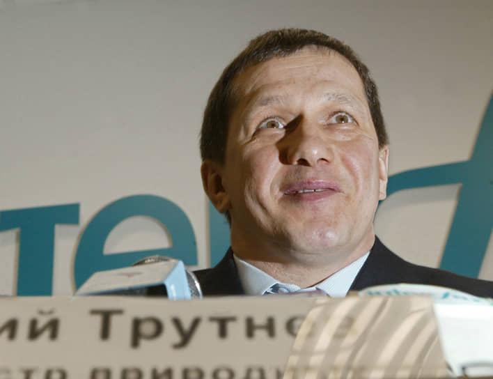 Выборы 2000 года дали мощный толчок карьере Юрия Трутнева — теперь он полпред президента на Дальнем Востоке. А таких конкурентных и скандальных выборов губернатора в Прикамье больше не было. На фото — министр Юрий Трутнев, 2004 год.