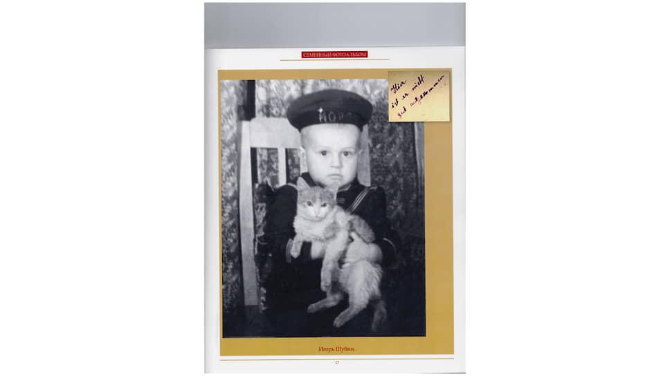 Игорь Шубин родился 20 декабря 1955 года в Перми, окончил школу №55 Дзержинского района — территории, где был дан старт его политической карьере. Его отец работал на железной дороге, мать — в магазине. В 18 лет пошел работать на Пермский телефонный завод простым фрезеровщиком.