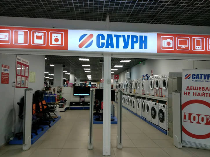 В 2020-м свернули деятельность оба пермских ритейлера бытовой техники — «Сатурн-Р» и «МДТ» («Мир домашней техники»). Их место на рынке заняли магазины федеральной сети RBT. На конец года в Перми насчитывается 11 точек продаж RBT.