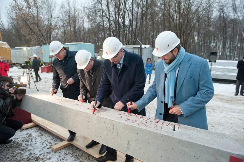 В 2015 году ГК «КОРТРОС» получила разрешение на строительство и вышла на площадку.