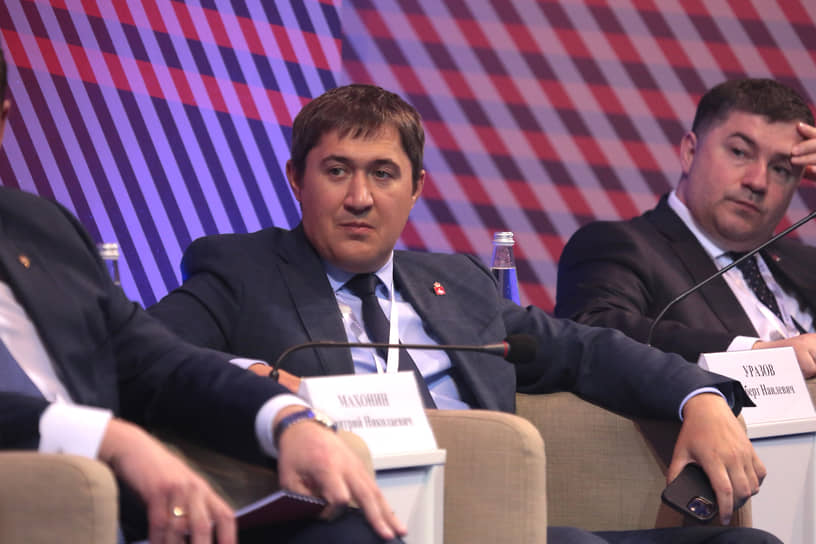 Инженерный форум 2021. Губернатор Пермского края Дмитрий Махонин.
