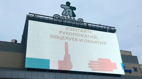 Связанные одной «Лентой»  / Пермская сеть «Семья» может перейти под контроль федерального ритейлера
