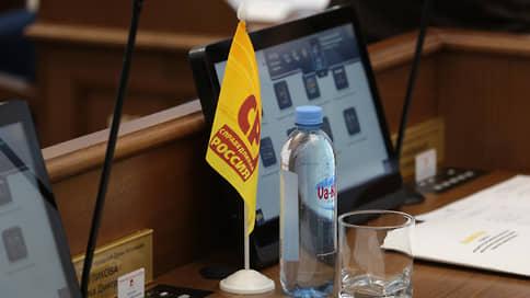 Справедливость требует уступить  / Пермских справороссов прицепляют к свердловским на выборах в Госдуму