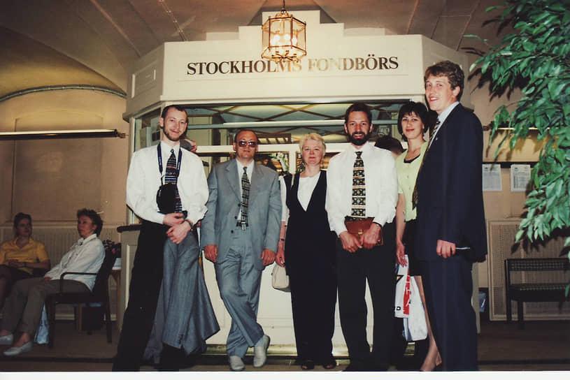 В 1990-е годы пермские предприниматели вели активную внешнеторговую деятельность. На фото: визит пермских бизнесменов на Стокгольмскую биржу.