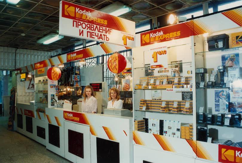 В «Стометровке» открылся также первый в городе фотосалон «Кодак».