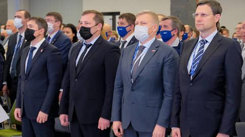 В край тоже надо просто верить  / Губернатор Пермского края выступил на конференции «Единой России»