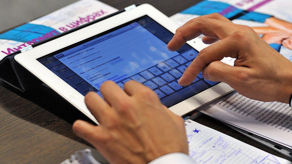 Летом 2011 года все пермские чиновники были вынуждены завести аккаунты в wordpress