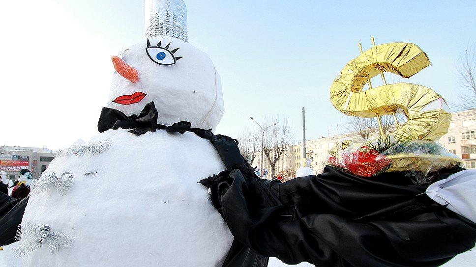 Пермская мэрия собиралась потратить в зимний период 2013–2014 годов на ледовый городок  порядка 65 млн руб.