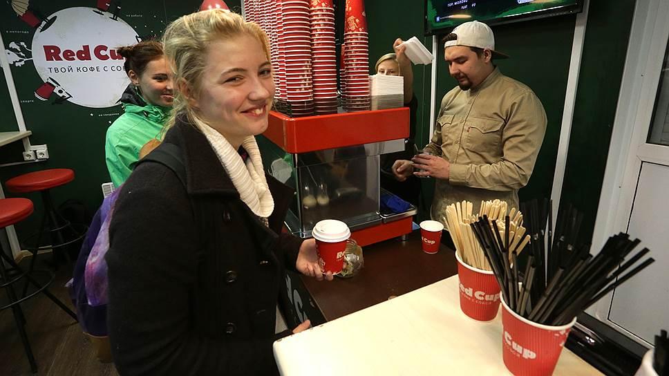 Кофе из пермских красных кружек благодаря франшизе пьют уже в 24 городах России