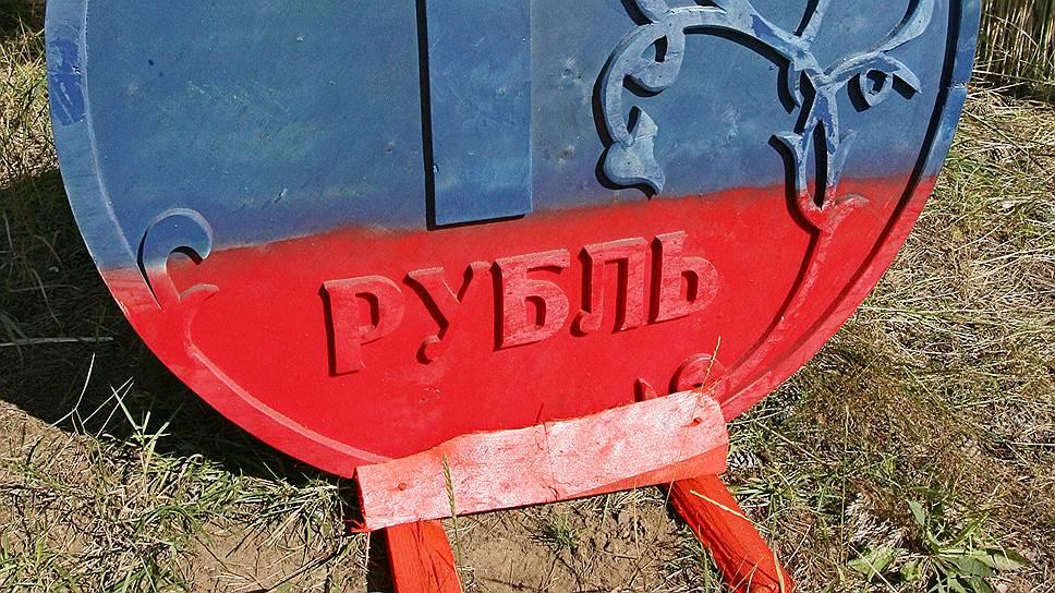 Девальвация рубля привела к ускорению роста доходов ряда экспортно ориентированных отраслей
